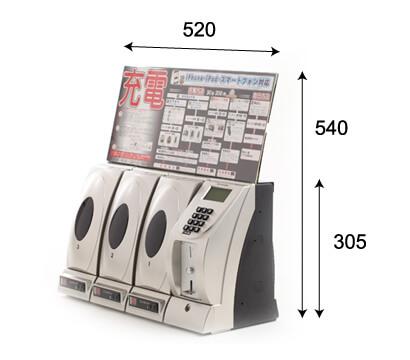 公衆型充電器(国内用)の寸法・サイズ