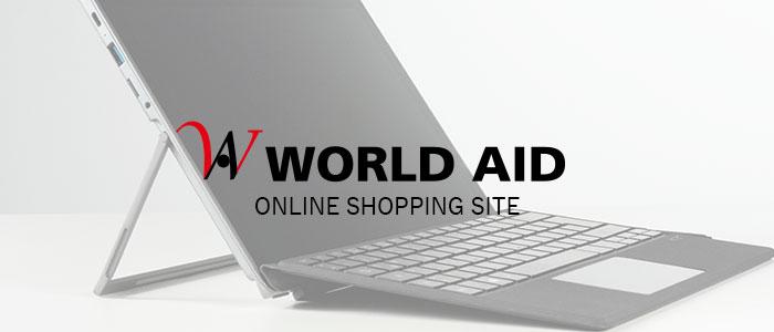ワールドエイド オンラインショッピングサイト